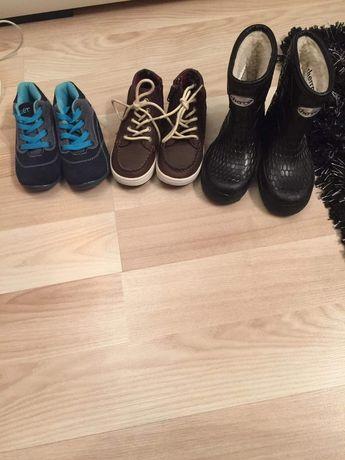 3 pary bucikow chłopięcych
