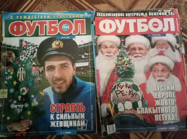 "Журнали ""Футбол"" (2004 рік)"