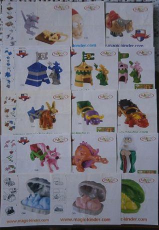 Karteczki od składanych kinder niespodzianek nr.katalogowy C,2S,TT i S