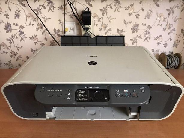 Принтер, ксерокс, сканер Canon Pixma MP150