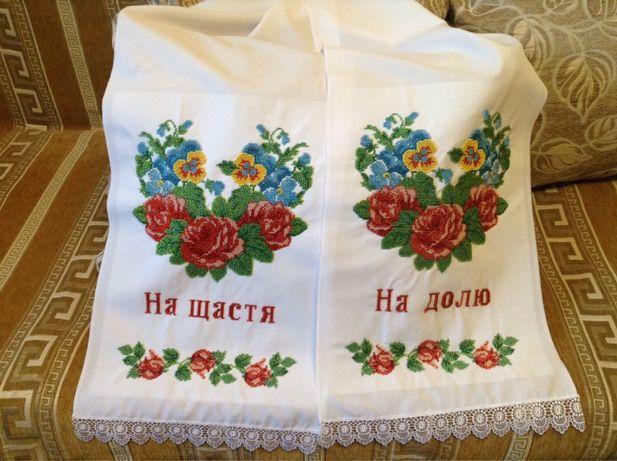 Рушник Весільний (Бісером)