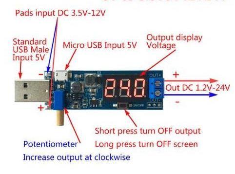 DC-DC повышающий/понижающий модуль