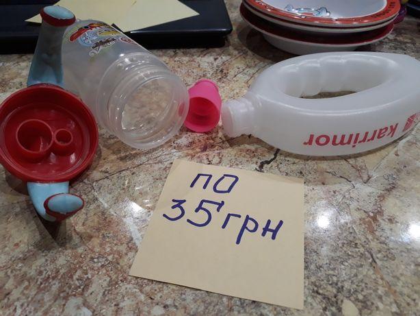 Поильник чашка детская термос разнос тарелка
