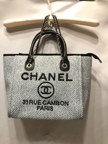 Chanel torba torebka usztywniana A4 niebieska