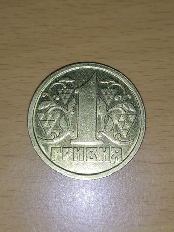 Продам 1 гривну 1996 года