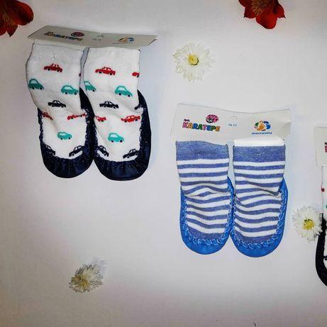 Носочки-чешки детские для дома