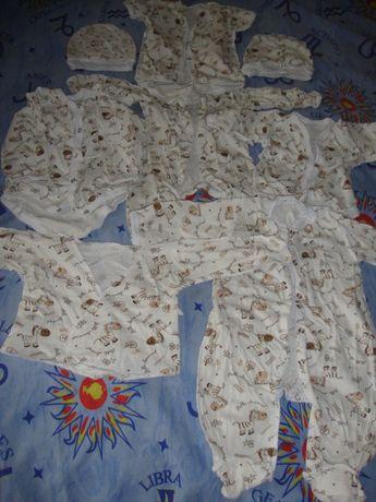 Пакет одежды для новорожденного ребенка от 0 до 6 месяцев