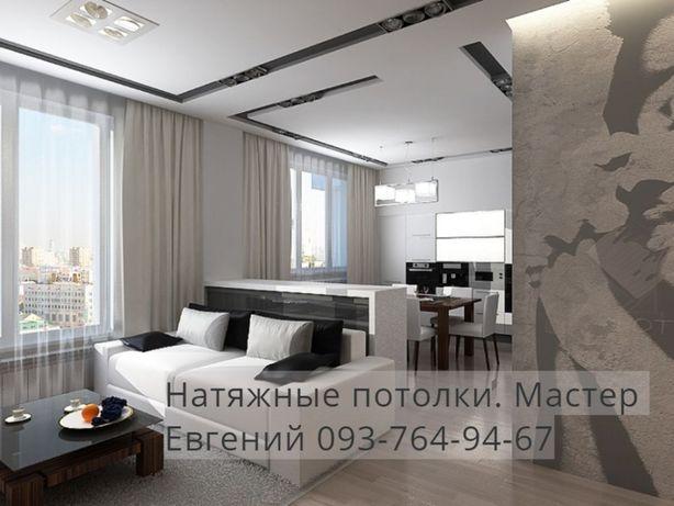 Качественные НАТЯЖНЫЕ ПОТОЛКИ в Чернигове. Цены. Фотографии. Гарантия