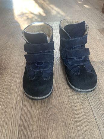 Черевички, чоботи зима . Ортопедичні