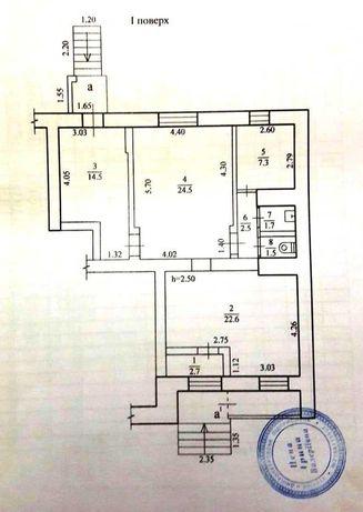 Продам 3х комнатную квартиру  на ж/м Тополь -3