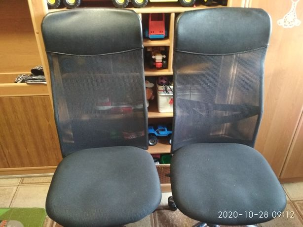 Кресло офисное SPECIAL4YOU Supreme Black с подлокотниками