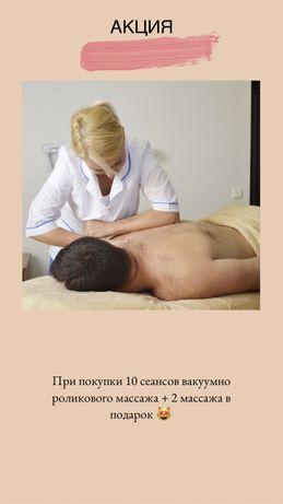 Массаж центр Одессы (не интим, прошу не беспокоить по поводу интима)