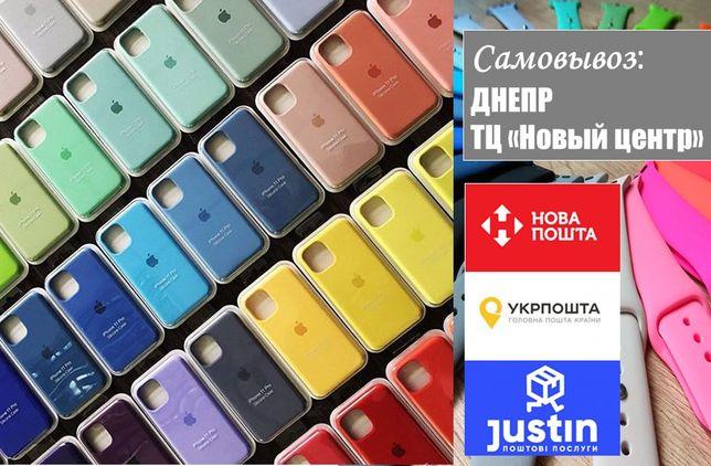 Чехол Silicone Case iPhone XR XS 10 11 12 pro Max 6 7 8+ силикон кейс