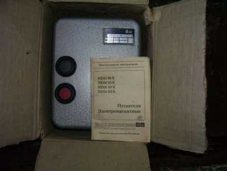 Кнопочный Электромагнитный пускатель кнопочный MDSt 16-R Германия