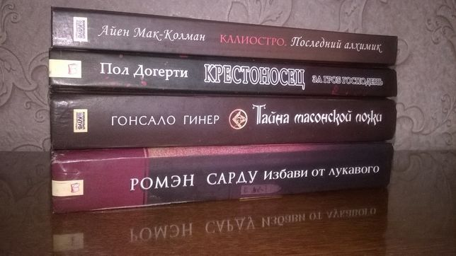 Книжный Клуб семейного досуга