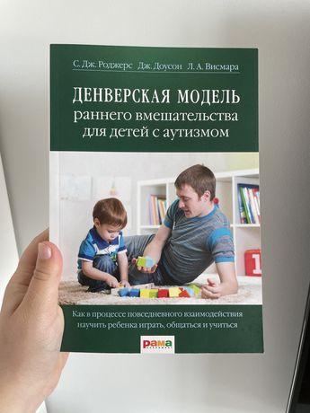 Ksiazki w jezyku rosyjskim / книги на русском языке