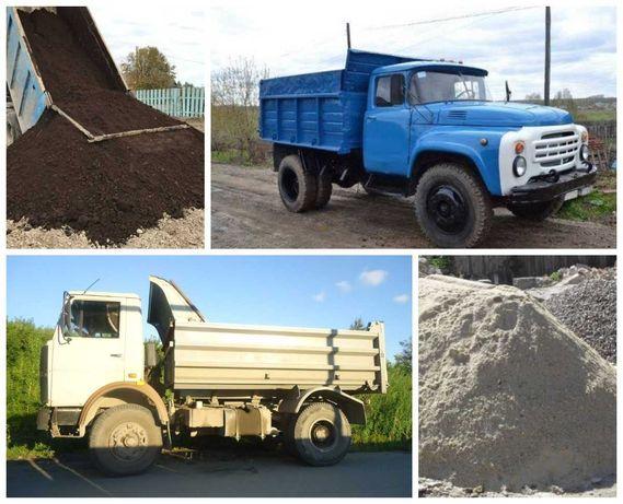 Чернозем торф плодородная земля сыпец коровий навоз глина
