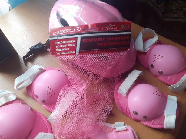 Захист + шолом рожевий для катання на роликових ковзанах та скейтборда