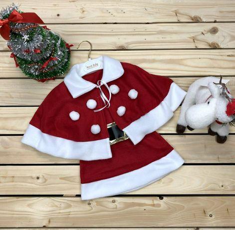 Детский новогодний костюм боди для малыша девочки мальчика + подарок.