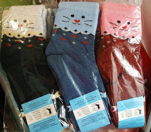 Упаковка махровых носков. Размер 16-18