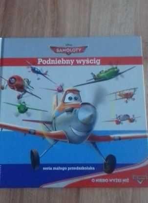 książka dla dziecka na dobranockę