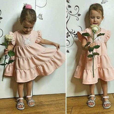 """Платье """"Красотка"""" на девочку"""