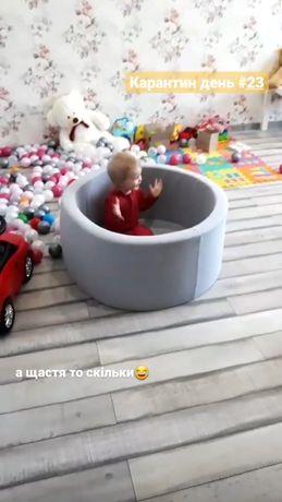 продам дитячий мягкий басейн +200 мячиків