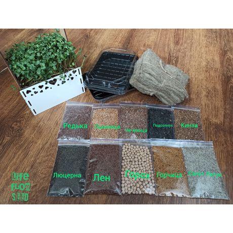 Набір мікрозелені, набор микрогрин