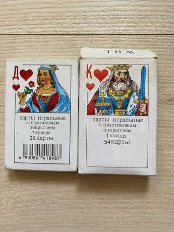 Две колоды карт цена за 2 шт.