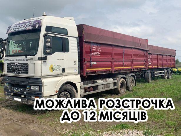 Зерновоз (сцепка) МАН (білий) 26.480 TGA