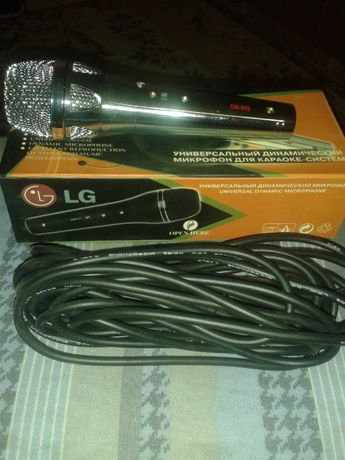 микрофон динамический LG-890