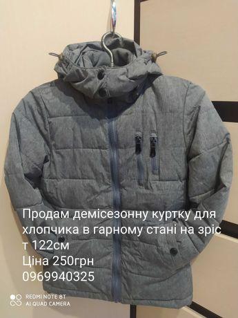 Куртка дитяча демісезонна