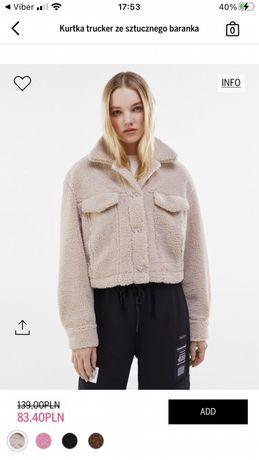 Куртка teddi