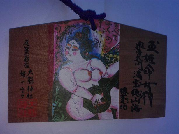 Ozdoba japońska drewniana