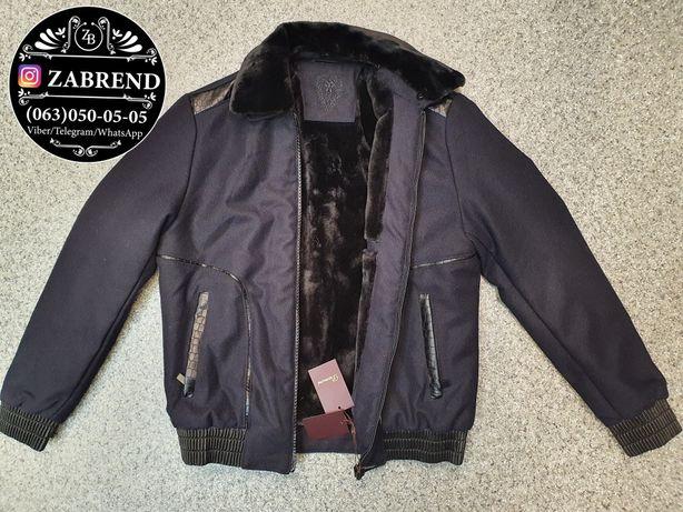 РАСПРОДАЖА! Теплая куртка премиум качество/ DARZINI/Billionaire/