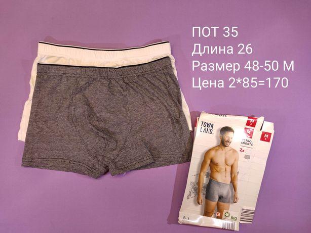 Трусы мужские 48 50 Livergy
