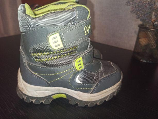 Сапоги (ботинки) зимние на мальчика
