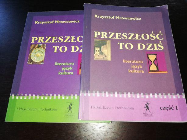 Książki do języka polskiego I kl. Liceum i technikum