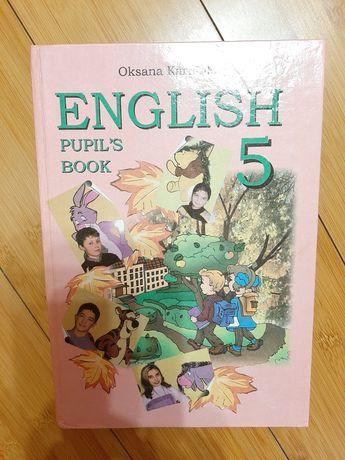 Учебник по английскому языку,  О.Карпюк  5 класс
