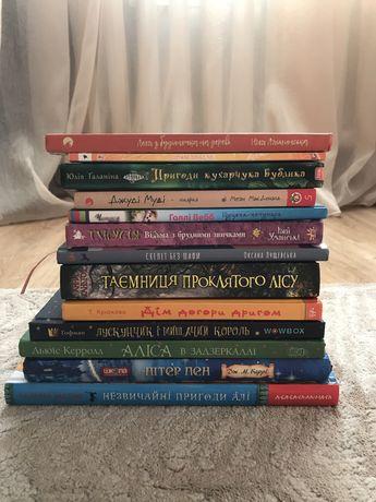 Книжка Книги Дитяча література Дитячі книжки