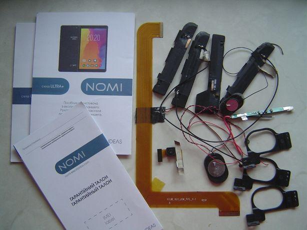 Планшет NOMI Ultra C10103+ (разборка)