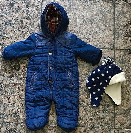 Синий комбинезон