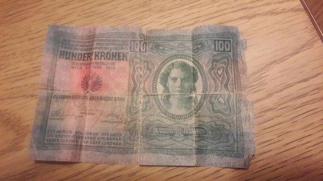 Старая банкнота