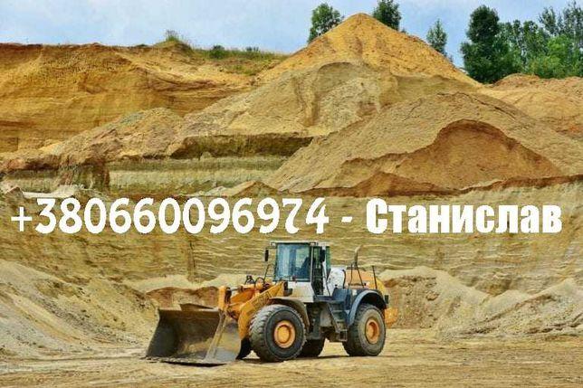 Овражный песок, песок, доставка НИЗКАЯ ЦЕНА