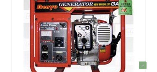 Продам генератор миниэлектростанцию бензиновую Denyo GA-1600