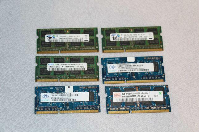 Pamięć 2GB DDR3 RAM do Laptopa Okazja ! 4GB (2 x 2GB)