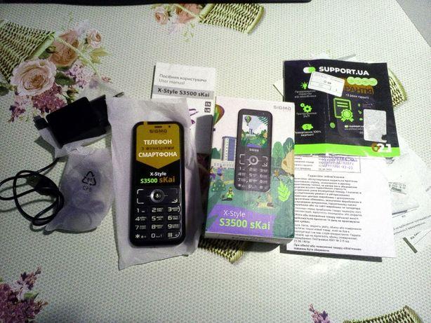 Мобильный телефон Sigma mobile X-Style S3500 sKai Black