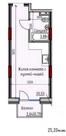 Смарт квартира с балконом