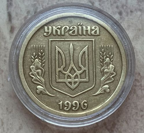 1 Гривна 1996 года, 1 Гривня 1996 року, Обиходные монеты Украины