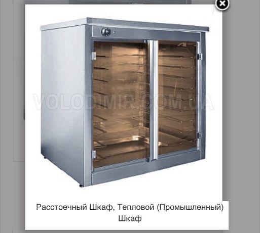 Расстоечный шкаф, тепловой промышленный